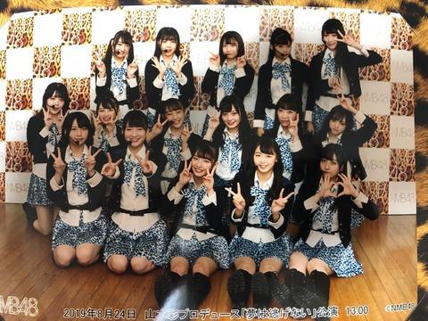 【NMB48】あーのん昇格で研究生公演の新しいセンターと嘘の天秤7は誰になる?