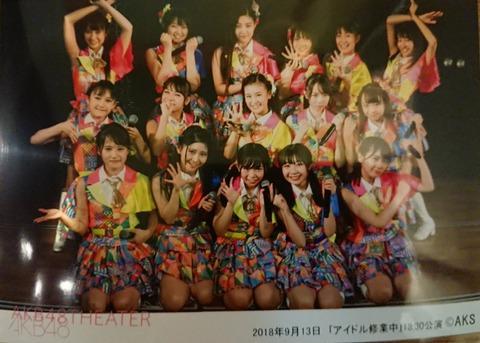 【AKB48】みんなはプロデュース公演に満足してるの?