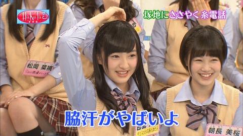 【HKT48】田島芽瑠って最近影薄くね?