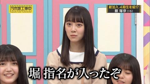 【乃木坂46】堀未央奈さん、メイクや髪型についてあれこれ言うヲタに激怒