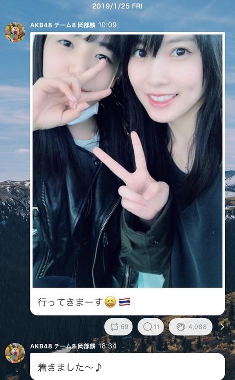【悲報】AKB48岡部麟、タイで激しい食当たりになり帰国ピンチ!!