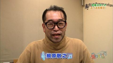 また逮捕された槇原敬之さんに聴いてもらいたいAKB48Gの曲