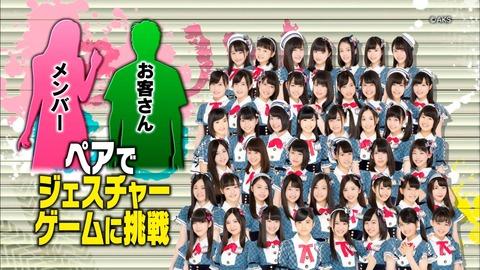 【SKE48】須田亜香里「チーム8の番組に自分のファンが8メンヲタとして出ていた。笑」
