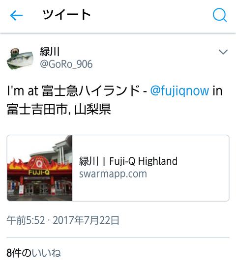 【悲報】欅坂46の野外フェスで厄介ヲタが女性の使用済みナプキンを窃盗する案件が発生