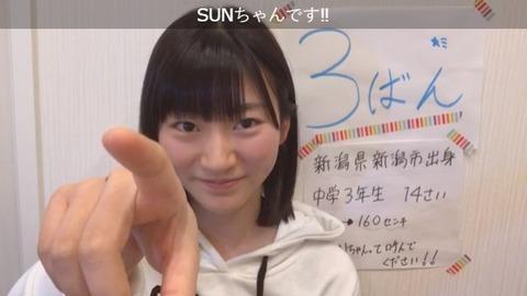 【NGT48】2期生オーディションに向田茉夏の生まれ変わりが!