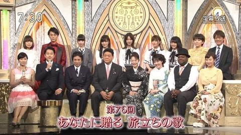 【AKB48】NHK・うたコンにキタ━━━(゚∀゚)━━━!!