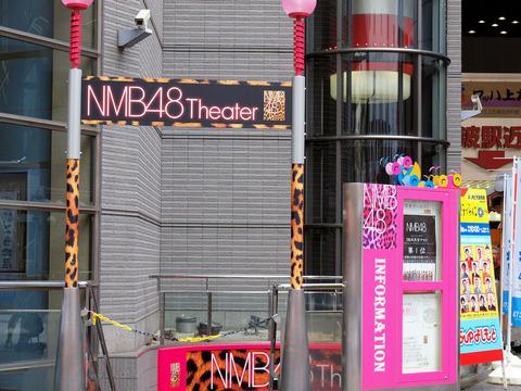 NMB48の劇場公演に初めて行くけど気をつけることある?