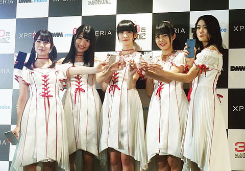 【NGT48】北原里英「紅白はAKBじゃなくてNGTで出たかった」