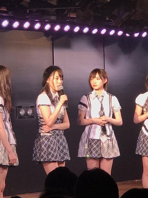 【AKB48 】4期10周年記念公演が5月26日(金)に開催決定!!!(現役は大家のみ)