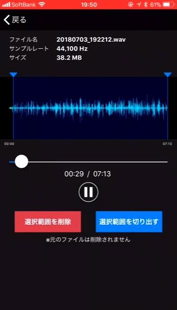 【SKE48】浅井裕華の母がTwitterに証拠の動画をアップ「浅井裕華のファンの皆さんへ。」