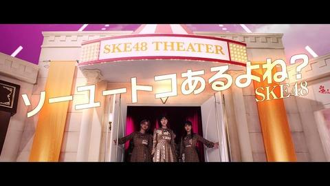 【悲報】今年の夏、SKE48だけ「歌番組出演」も「アイドルフェス参加」もなく終わりそうなんだが・・・