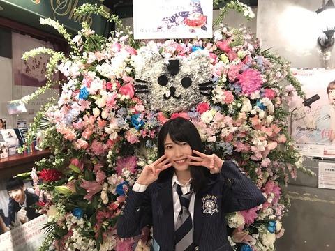 【AKB48】総監督横山由依、自身の生誕祭でNGT48暴行事件についてコメント