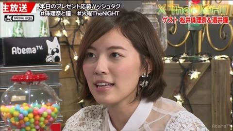 【SKE48】松井珠理奈「HKTが注目されるのは総選挙1位の指原がいるから、私が1位になったらSKEが注目されるので1位になりたい」