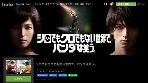 【STU48】瀧野由美子は白ですか?黒ですか?