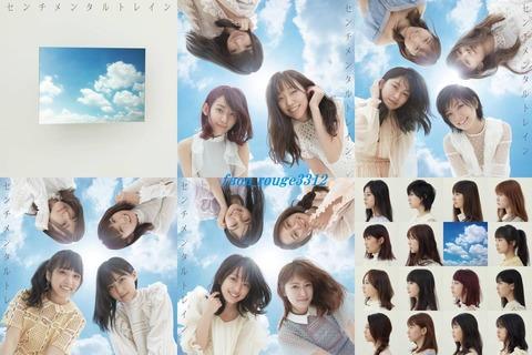 【AKB48】1/14広島全国握手会レーン発表!!!