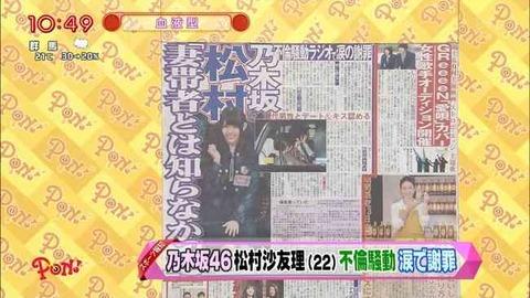 乃木坂46が落ちた今、避難先アイドルがもういない