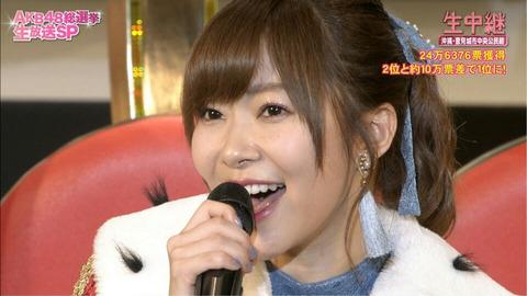 【HKT48】指原莉乃「総選挙は1年かけて作るもの。直前だけ頑張ったってダメ」
