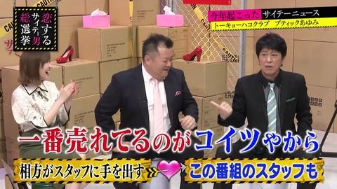 【HKT48】指原莉乃って全盛期の前田敦子より何故か叩かれないよな?
