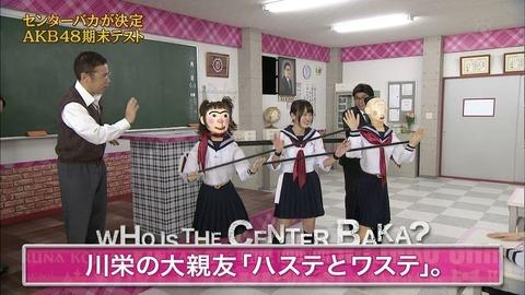 【AKB48】川栄李奈の現役時代って、今でいう誰ぐらいのポジションだった?