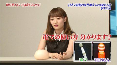 【悲報】NMB48を卒業したりぽぽの現在・・・【三秋里歩】