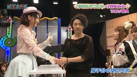 【AKB48G】もしお前らがメンバーだったら握手会で神対応できる?