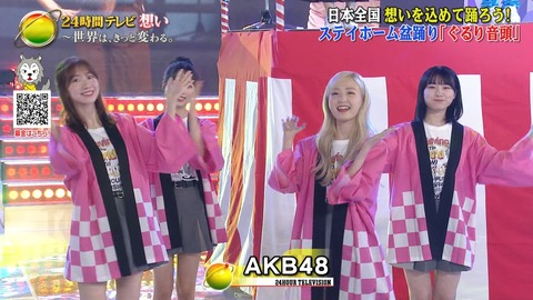 AKB48が本田仁美メイングループにシフトしてきてる