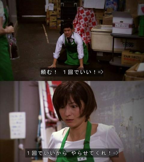 【AKB48G】土下座してヤラせてと頼んだら蔑んだ目をした後に仕方なくヤラせてくれそうなメンバー