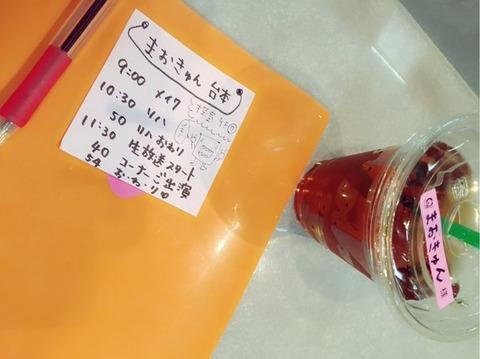 【NMB48】三田麻央がカワイイ!!!