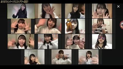 【AKB48】今回のリクアワって過去最低企画じゃね?
