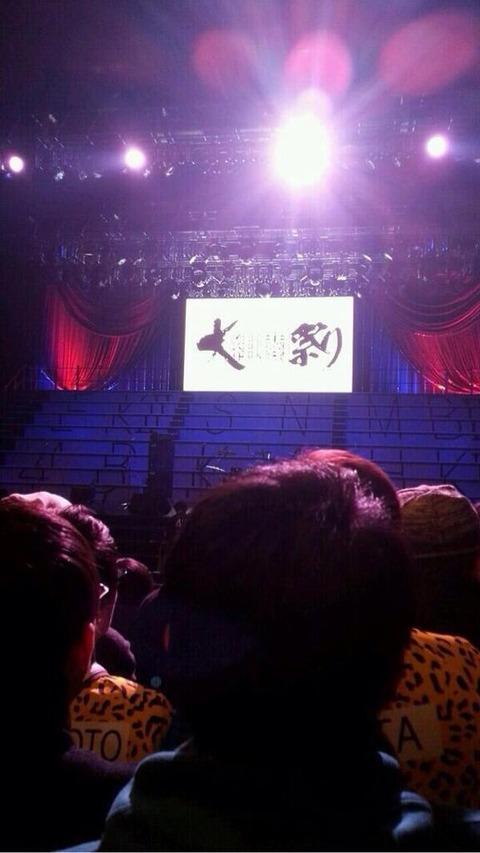 【AKB48G】大組閣祭りの感想を3行で書いていけ