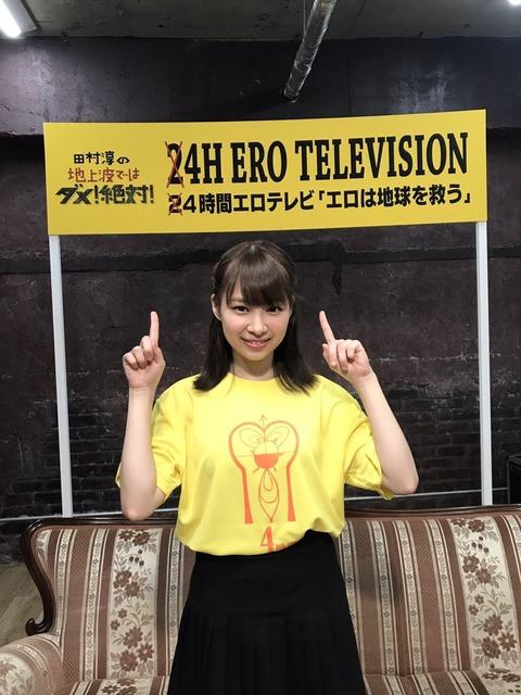 【悲報】元AKB48小笠原茉由がチ●ポ鑑賞仕事wwwwww