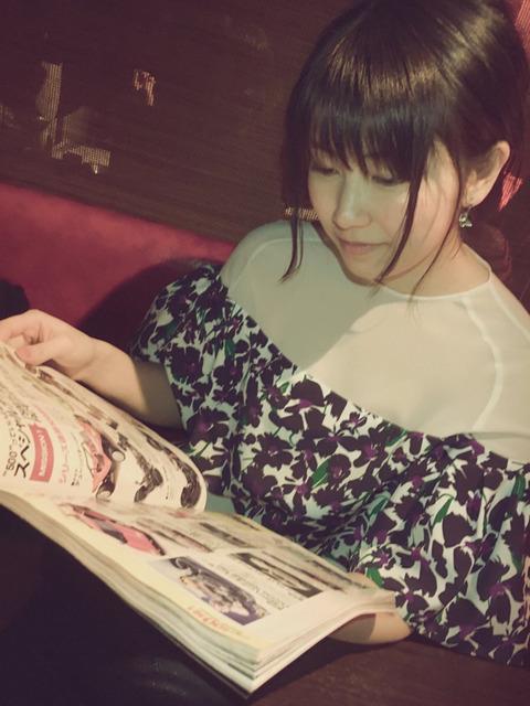 【AKB48】ゆいはんの私服が相変わらずダサいwww【横山由依】