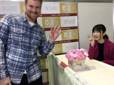 【朗報】ぱるるが写メ会で遂に笑顔を見せるwwwwww【AKB48・島崎遥香】