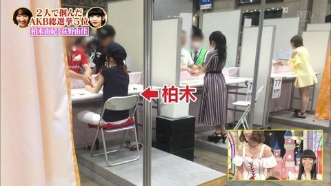 【AKB48G】握手会で絶対やってはいけない事