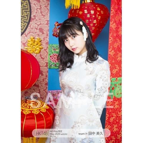 HKT48の新作生写真がチャイナドレスでエロ可愛い!