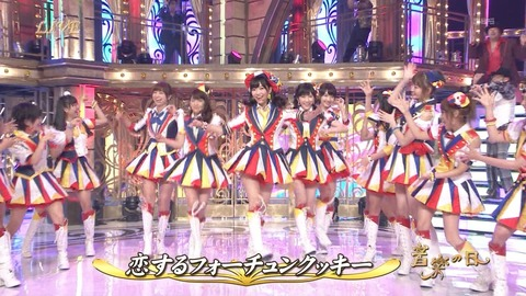 【AKB48】「恋するフォーチュンクッキー」の発売が5年前という事実www