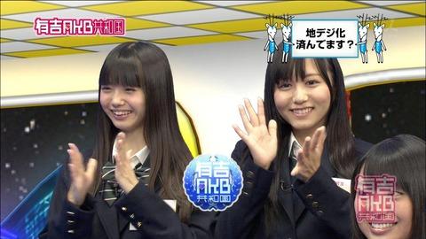 【AKB48G】初めて見た時あまりの可愛いさに衝撃を受けたメンバー