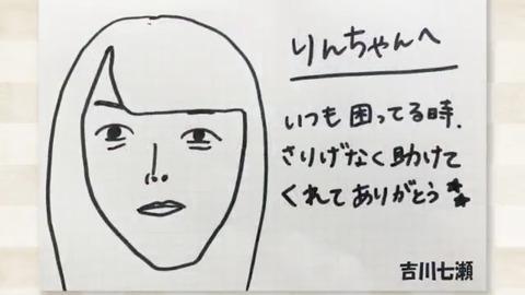 【AKB48】チーム8メンバーから 岡部麟ちゃんへのメッセージが泣けるwwwwww
