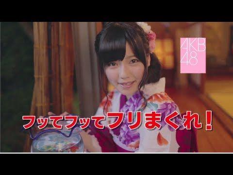 【AKB48G】アイドルが恋愛する事ってそんなにも悪なの?