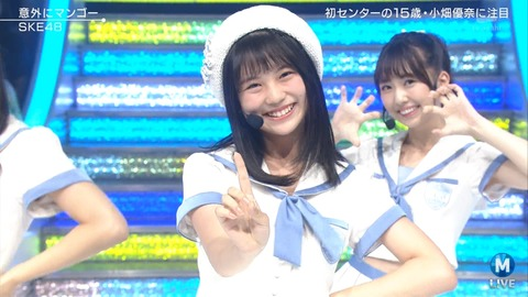 【朗報】SKE48小畑優奈がMステで見つかった!!!