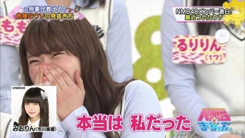 【NMB48とまなぶくん】渋谷凪咲、公演中にした強烈に臭いオナラの責任を市川美織になすりつけていたwww