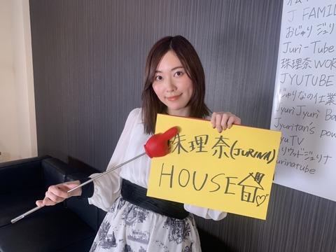 【SKE48】テレビ局関係者「松井珠理奈は人の意見に耳を貸さないようで、事務所スタッフもなかなか困っているようだ」