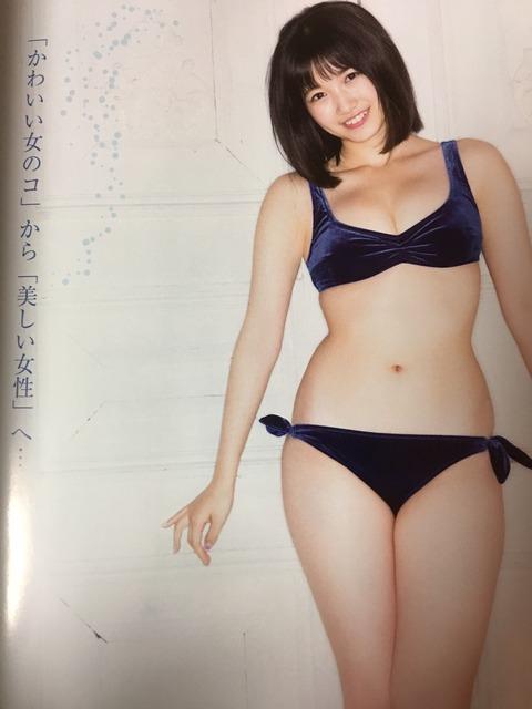 【HKT48】朝長美桜のはち切れそうなわがままボディ!!!