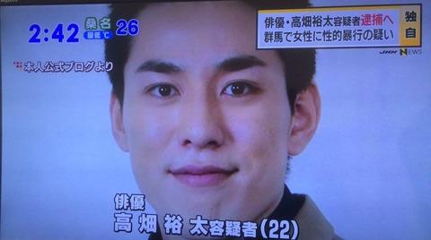 【AKB48G】歌のタイトルの一部を「40代」に変えて一番面白かったヤツが高畑裕太