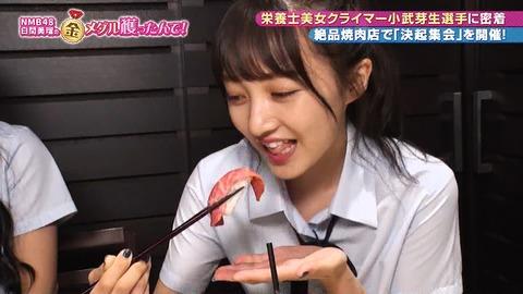 【NMB48】あーやんの迎え舌エッロwwwwww【山本彩加】