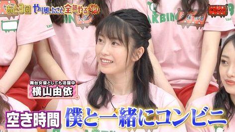 【AKB48】ゆいはん、謎の握手会不参加、何かあったんですか?【横山由依】
