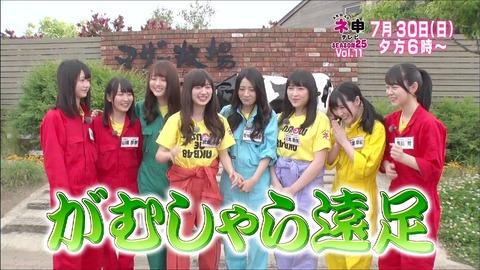 【悲報】さややの肥大化が止まらない・・・【AKB48・川本紗矢】