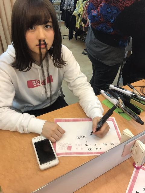 【AKB48】鼻毛が出てても超絶可愛いなーにゃwww【大和田南那】