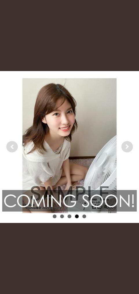 【朗報】AKB48谷口めぐさん爆乳化のお知らせ!