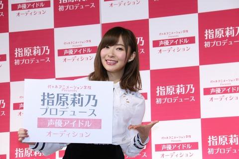 STU48と指原莉乃プロデュースアイドルどっちのオーディションを受けるのが得なのか?